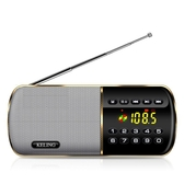 收音機新款便攜式老人老年人半導體迷你小型可充電插卡fm新年禮物