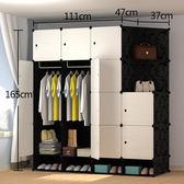 衣櫃簡易 衣櫥推拉門實木紋經濟型簡約現代板式塑料組裝多功能兒童衣櫃