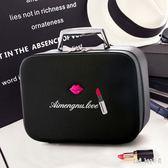 化妝包小號便攜簡約大容量女多功能層盒收納箱品新款 QG14579『Bad boy時尚』