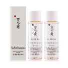 Sulwhasoo 雪花秀 淨透保濕潔膚水(25ml)X2