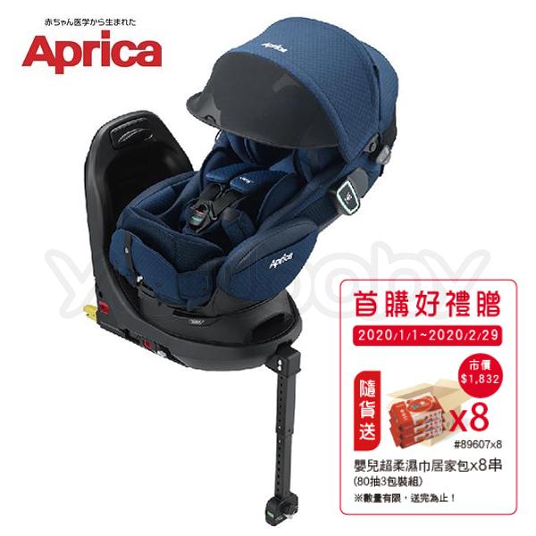 愛普力卡 Aprica Fladea grow ISOFIX All-around Safety Premium 平躺型安全座椅-沁星河 (送 濕巾80抽3入x8串)