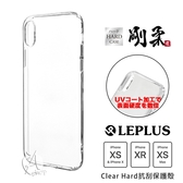 【A Shop】Leplus iPhone Xs / XR / Xs Max 剛柔CLEAR HARD 抗刮保護殼
