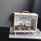 存錢筒 北歐ins木質文藝存錢罐蓄錢罐桌面裝飾擺件雜物收納盒道具