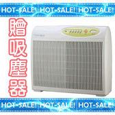 《搭贈乾濕二用吸塵器》Opure A3 臻淨 阿肥機 紫外線+醫療級HEPA空氣清淨機 (台灣製高品質 / 20坪)