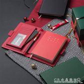 韓國小清新簡約商務隨身小記事本手賬本筆記本子文具『CR水晶鞋坊』