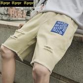 Pr 休閒短褲 個性破洞寬鬆休閒短褲