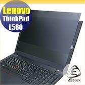 【Ezstick】Lenovo ThinkPad L580 筆記型電腦防窺保護片 ( 防窺片 )