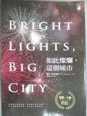 【書寶二手書T7/翻譯小說_NIH】如此燦爛,這個城市_梁永安