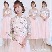 伴娘服 新款韓版顯瘦粉色伴娘團姐妹裙演出晚禮服連身裙女長款 df7219【大尺碼女王】