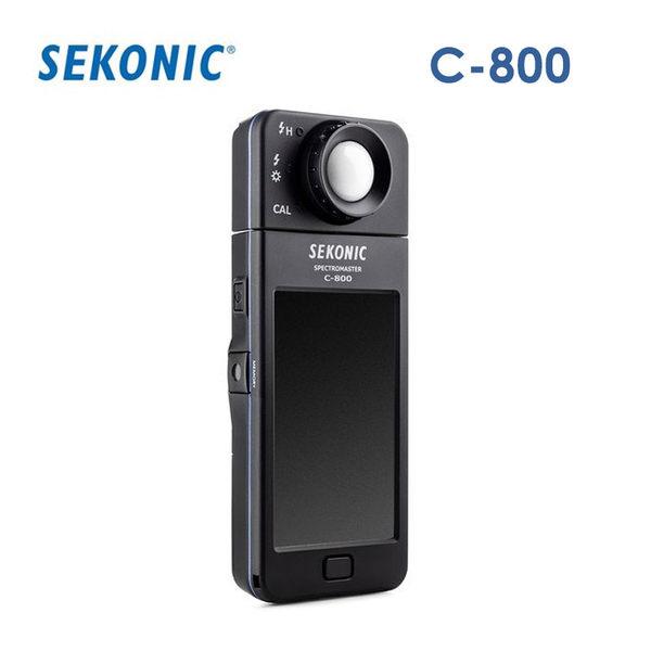 黑熊館 Sekonic C-800 數位光譜儀 SSI 4.3吋 彩色 觸控螢幕 測光表 測光儀 亮度表