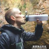 優之塑料水杯便攜大容量健身戶外運動水壺男女學生太空杯防摔杯子
