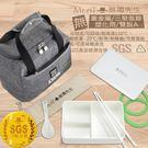 【Mr.nT 無毒先生】安心無毒耐熱餐盒環保筷湯匙組+防潑水耐磨保溫袋(可選色)
