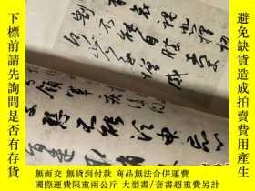 二手書博民逛書店罕見《王羲之傳本墨跡選》1975年一版一印!Y165024 上海