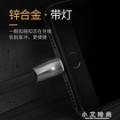 數據線蘋果6s加長5s手機7Plus充電線8快充5單頭六iphonex充電器線 小艾免運