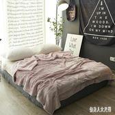 毛毯被子加厚冬季珊瑚絨毯子床單雙人學生午睡小蓋毯 zm8951TW『俏美人大尺碼』