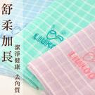 【衣襪酷】LIUKOO 煙斗沐浴巾 舒柔加長《澡巾/刷背巾/擦背巾》