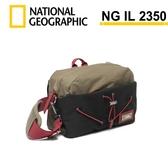 24期零利率 國家地理 National Geographic(NG IL2350) 冰島系列 2合1側背包