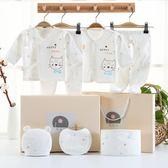 嬰兒衣服棉質套裝新生兒禮盒夏季0-3個月6剛出生寶寶母嬰用品大全js【好康八九折下殺】