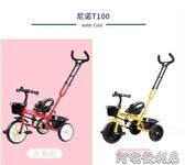lecoco樂卡兒童三輪車1-3-2-6歲寶寶手推車幼兒腳踏車腳踏車童車5YJT 全館85折