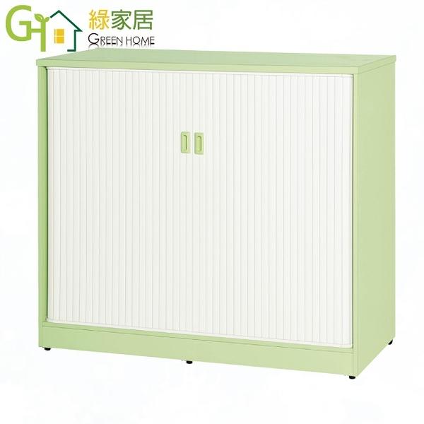 【綠家居】安倍 環保4尺南亞塑鋼拉合捲門寢具櫃/收納櫃