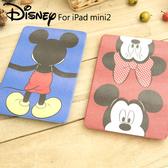iae創百市集:蘋果APPLE iPadmini2 迪士尼DISNEY支架書本式皮套 硬殼 米奇 米妮