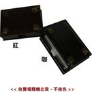 《限量精美便條紙盒》ST104便條紙盒