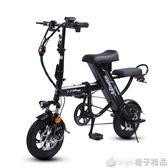 電動自行車可折疊踏板代步輕便攜迷你小型滑板代駕男女電瓶電動車  (橙子精品)