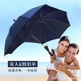 情侶雙人太陽傘創意雙頂加大防曬防紫外線遮陽傘女韓國晴雨傘兩用 新品全館85折 YTL