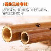 迷你笛子素笛一節短笛成人兒童初學入門笛子學生男性女性竹笛妙竹      良品鋪子