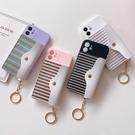 三星 S21 S21+ S21 Ultra S20+ S20 Ultra 條紋 錢包殼 手機殼 全包邊 掛繩 保護殼