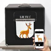 調光LED小型攝影棚套裝拍攝影燈柔光箱迷你補光簡易拍照道具 英雄聯盟igo