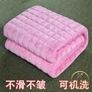 毛毯 冬季珊瑚絨床單毛毯鋪床毯子墊床加絨毛絨法蘭絨加厚防滑絨毯雙人-凡屋