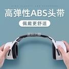 隔音耳罩 隔音耳罩睡覺睡眠防噪音學生宿舍專業防吵超靜音神器工業降噪耳機
