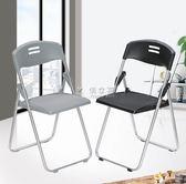 折疊椅 簡易凳子靠背椅家用可折疊椅辦公椅/會議椅電腦椅座椅培訓 俏女孩