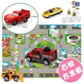 兒童玩具-男孩合金車專用收納套裝