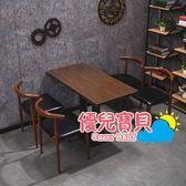 主題餐廳桌椅組合奶茶店餐飲桌椅餐廳經濟型小吃快餐店鐵藝牛角椅