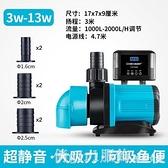 水泵 小型底吸潛水泵抽水泵魚缸水泵超靜音魚池循環過濾泵吸糞變頻水泵 開春特惠