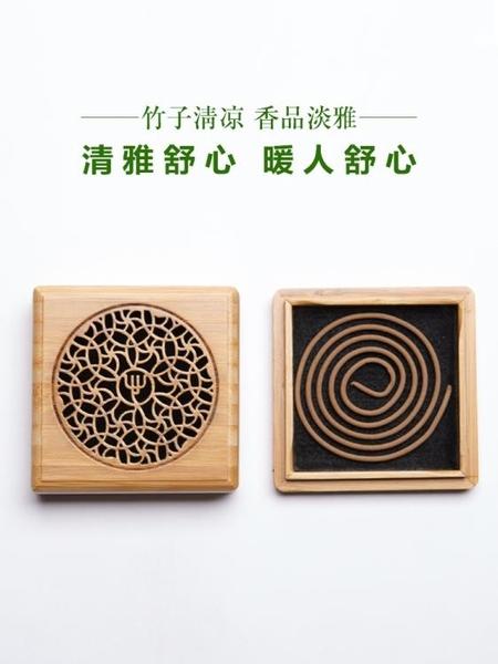 楠竹盤香爐 鏤空香盒 防火棉香盒