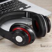 耳罩式耳機L1頭戴式插卡藍牙耳機音樂立體聲電腦手機運動無線遊戲耳麥 雙12購物節