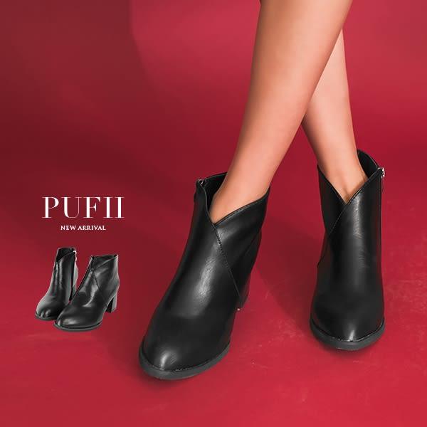 限量現貨★PUFII-短靴 質感顯瘦V字斜口尖頭粗跟短靴裸靴踝靴-0906 現+預 秋【CP15122】