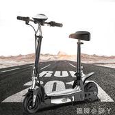 電動滑板車成人車女性摺疊代駕代步小型迷你車電瓶自行車 igo蘿莉小腳ㄚ