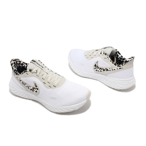 Nike 慢跑鞋 Wmns Revolution 5 PRM 白 黑 豹紋 動物紋 女鞋 運動鞋 【ACS】 DA3083-110