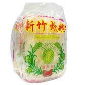 金鳳梨新竹炊粉210g*3入【愛買】