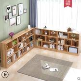 書架 簡約現代學生書架客廳置物架兒童落地簡易書櫥書櫃組合桌面收納架 非凡小鋪 igo