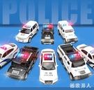 警車玩具回力合金小汽車兒童玩具車模型仿真男孩警察車消防車HX80【極致男人】