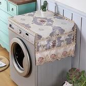 滾筒全自動洗衣機罩冰箱防曬防塵罩蓋巾蓋布【櫻田川島】