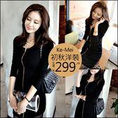 克妹Ke-Mei【AT47629】歐美時髦名媛 金屬拉鍊深V開襟外套式洋裝