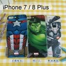 漫威 復仇者 力量系列保護殼 iPhone 7 / 8 Plus (5.5吋) 美國隊長 綠巨人 戰爭機器【Marvel 正版】