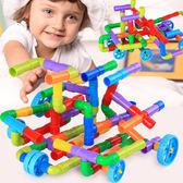 塑料拼插拼裝水管道積木兒童玩具男孩女4-7益智力開發1-2-3-6周歲「摩登大道」