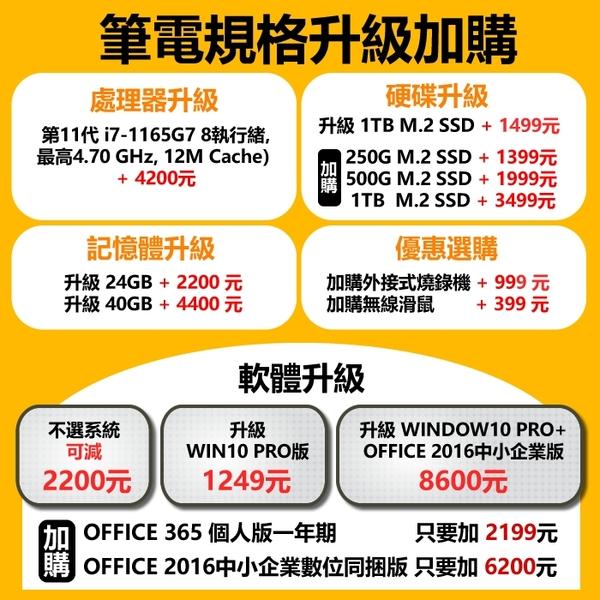 【31999元】洋宏14吋最新11代I5商務輕薄筆電14xpro軍規防塵筆電霧粉玫瑰母親節限量上市可升I7
